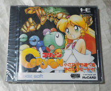 NEC PC ENGINE Hu card CORYOON BRAND NEW Japan DUO SHOOTER SUPER RARE