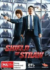 Shield of Straw DVD NEW