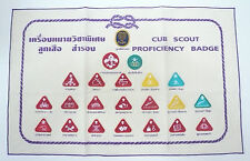 SCOUTS OF THAILAND - CUB SCOUT RANK AWARD & PROFICIENCY BADGE (MERIT PATCH) SET