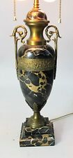 Very Fine Antique ITALIAN MARBLE Urn-Form Lamp w/ Bronze Handles  c. 1920