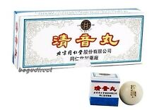 Tong Ren Tang, Qing Yin Wan, supports larynx Voice Clear, throat, Lung 10 ct 清音丸