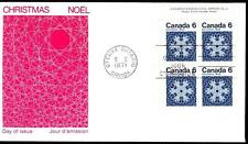Canada 1971 sc# 554 Christmas 6¢ Snowflake, UL, PO cachet and information card
