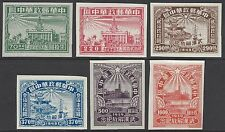 CHINA CENTRAL LIBERATED 1949 Liberation of Hankow (imperf) set MNH, Yang#CC92-97