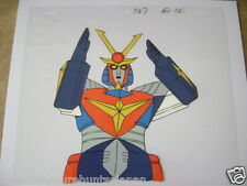MUTEKI CHOJIN DAITARN 3 III ANIME PRODUCTION CEL 5