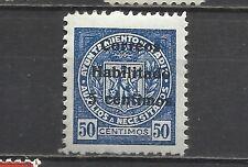 0471-SELLO ESPAÑA GUERRA CIVIL 1937 SOBRETASA ANDALUCIA LOCAL CADIZ NECESITOS**