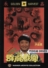 Pedicab Driver  DVD NEW