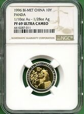 China  1996  BI-MET  10 YUAN  NGC PF 69 UC  1/10 GOLD - 1/28 OZ SILVER