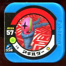 "POKEMON JETON COIN CARRE ""COUNTER"" - N° 4-43 ACCELGOR"
