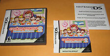 Nintendo DS COOKING MAMA 2 DINNER WITH FRIENDS CIB COMPLETE WORKS W/ 2DS 3DS DSI