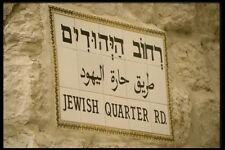 122007 Old City Signs In Hebrew Arabic And English A4 Photo Print