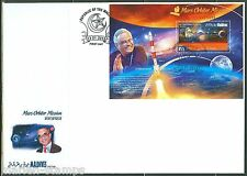 MALDIVES 2015 MARS ORBITER MISSION SOUVENIR SHEET FIRST DAY COVER