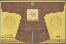 Macau 1998 Military & Civil Insignias/Crane/Emblem/Birds GOLD o/p 1v m/s (b235)
