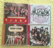 [4] T-ARA Japanese Single CDs Roly Poly Yayaya Bo Beep Sexy Love Jiyeon