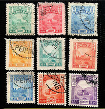 China 1945-48 Parcel Post Stamps SC#Q1//Q14 Fresh Used
