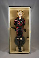 FIORELLA SILKSTONE BARBIE - NEW NRFB