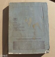 Genuine Factory OEM 1986 Cadillac FLEETWOOD BROUGHAM Shop Manual Service By HELM