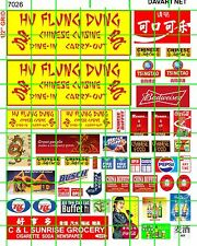 7026 DAVE'S DECALS BUSINESS SETS - HU FLUNG DUNG CHINESE CUISINE W/ ADVERT SIGN