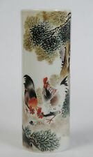 A Chinese Republic Period famille rose cylindrical brush pot dated 1934.