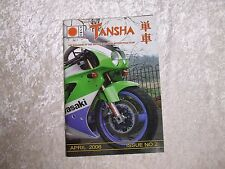 VJMC TANSHA MAGAZINE APR 2006 PLASTIC REPAIR PAINTWORK GSX 1100