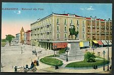 C1920's View of Mohamed Aly Place, Alexandria, Egypt