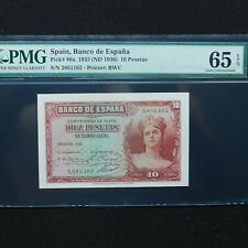 Spain 1935 (ND 1936) 10 Pesetas, Pick # 86a, PMG 65 EPQ Gem Uncirculated