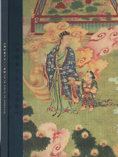 The Life of Buddha Sakyamuni and the 53 Visits of Sudhana (2 Volumes in Sleeve)