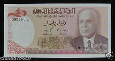 Tunisia Paper Money 1 Dinar 1980 UNC
