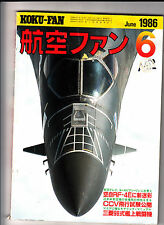 Koku-Fan Magazine June 1986 #6 Japanese Military Aircraft French Air Power Orion