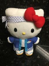 HELLO KITTY limited edition AFC Sushi chef plush