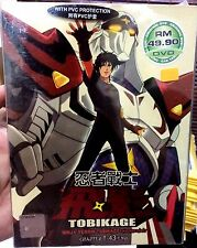 Ninja Senshi Tobikage (1 - 43 End) ~ 2-DVD SET ~ Japan Anime ~ English Subtitle