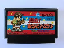 Famicom KUNIO KUN NEKKETSU STREET BASKET BALL Nintendo fc NES JAPAN Import Game