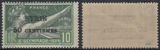 Syrien Syria 1924 **/MNH Mi.227 Olympische Spiele Olympic Games [st1012]