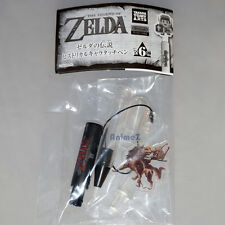 The Legend of Zelda Twilight Princess Wolf Link Midna DS stylus touch pen strap