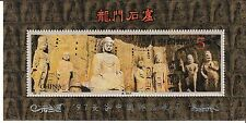 1993 China Miniature Sheet SG 3867, Mint Never Hinged