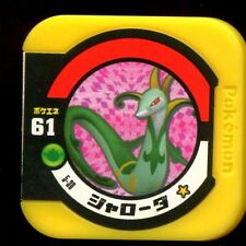 "POKEMON JETON COIN CARRE ""COUNTER"" - N° 5-30 SERPERIOR ジャローダ"