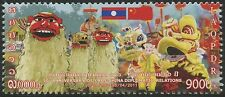 LAOS N°1804** Relations diplomatiques Chine Laos, 2011 diplomacy with China MNH