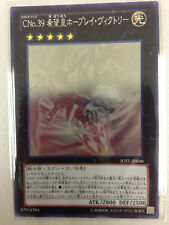 JOTL-JP048 Japanese Number C39: Utopia Ray Victory Holographic (Ghost) Rare