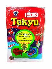 TOKYU MOSQUITO LARVA SPIRULINA BETTA FIGHTING FISH FLOATING PELLET TYPE 20G