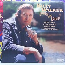 Billy Walker lot of 4 ~ Country LP Vinyl Record Albums 2b