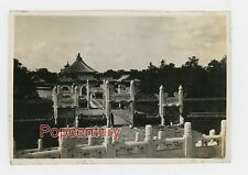 Pre WW2 China 1934 Vintage Photograph Peking Temple of Heaven Gate Beijing Photo