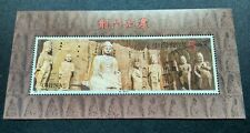 China 1993-13M Longmen Grottoes 龙门石窟 Mini-Sheet Stamp Mint NH (Light Creases)