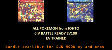 ALL 48 Competitive ★ 6IV Johto Shiny Pokemon for Sun Moon XY ORAS 3DS