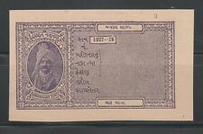 INDIA NAWANAGAR 4An. 1927-28 ERROR UNUSED PROOF ON LAID PAPER RARE.
