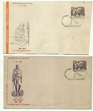INDIA 1969 2 Diff.GANDHI Centy. First Day Cover