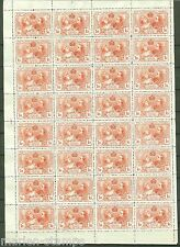 Spain 1907 Unissued 10cts Value Industrial Exposition Set In Sheet Of 32 Mint Nh