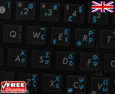 Greek Transparent Keyboard Stickers With Blue Letters For Laptop PC Computer
