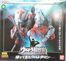 New Bandai Ultra Chogokin GD-63 The Return of Ultraman