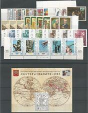 VATICANO - Giovanni Paolo II - Annata completa 1996 (29 val. + 1 BF) **
