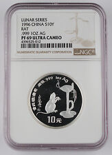 CHINA 1996 Year of Rat Piedfort 1 Oz Silver Proof 10 YUAN Coin NGC PF69 KEY DATE