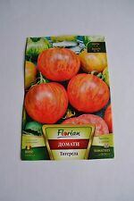 TIGERELLA Tomato BULGARIAN VEGETABLE apx. 175 SEEDS - red with orange stripes